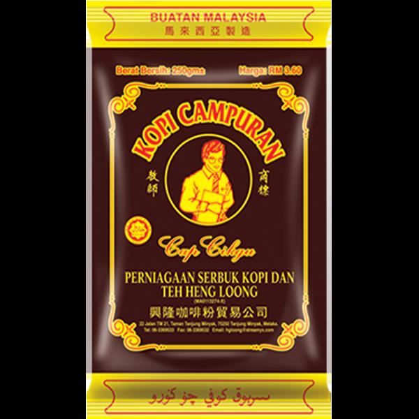 Heng Loong Coffee Products Capcikgu coffee powder 250gm